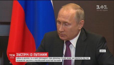 Трамп планує обговорити з Путіним війну в Україні та Сирії