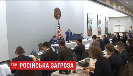 Соединенные Штаты заинтересованы в создании центра противодействия российской агрессии