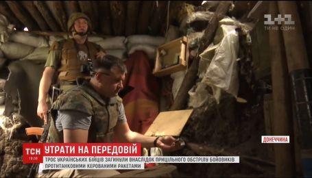Втрати на передовій. Снаряд бойовиків влучив у спостережну позицію українських оборонців