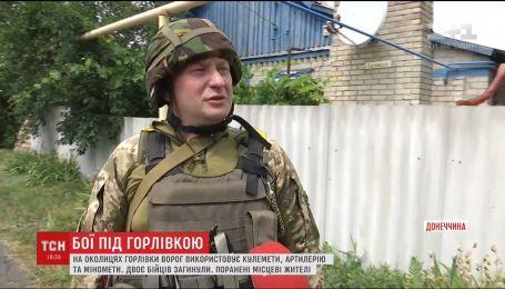 Двоє українських військових загинули біля окупованої Горлівки