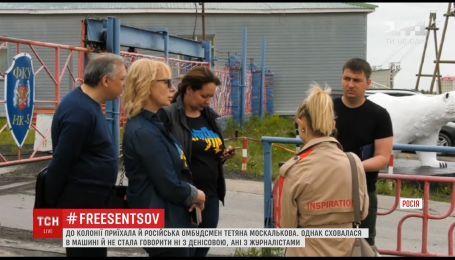 Украинского омбудсмена Людмилу Денисову не пустили к Олегу Сенцову