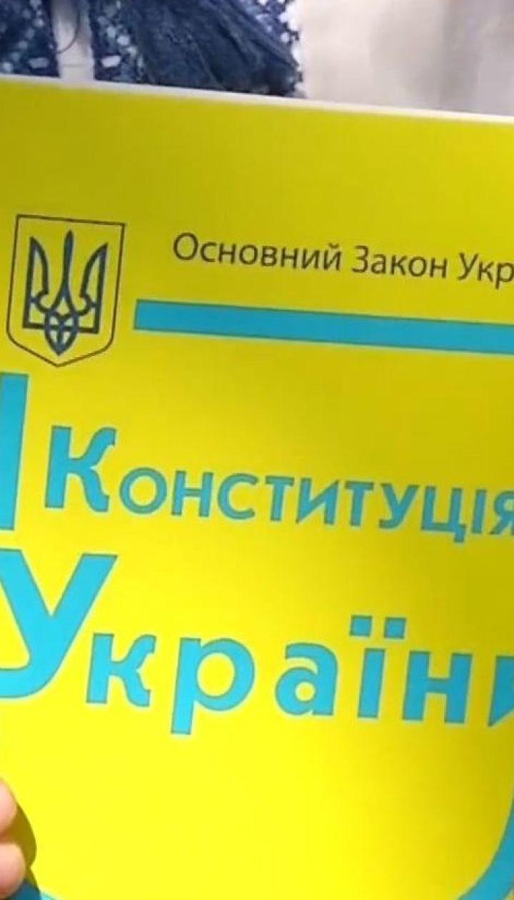 День Конституції. Які зміни в основний закон пропонують внести українські політики