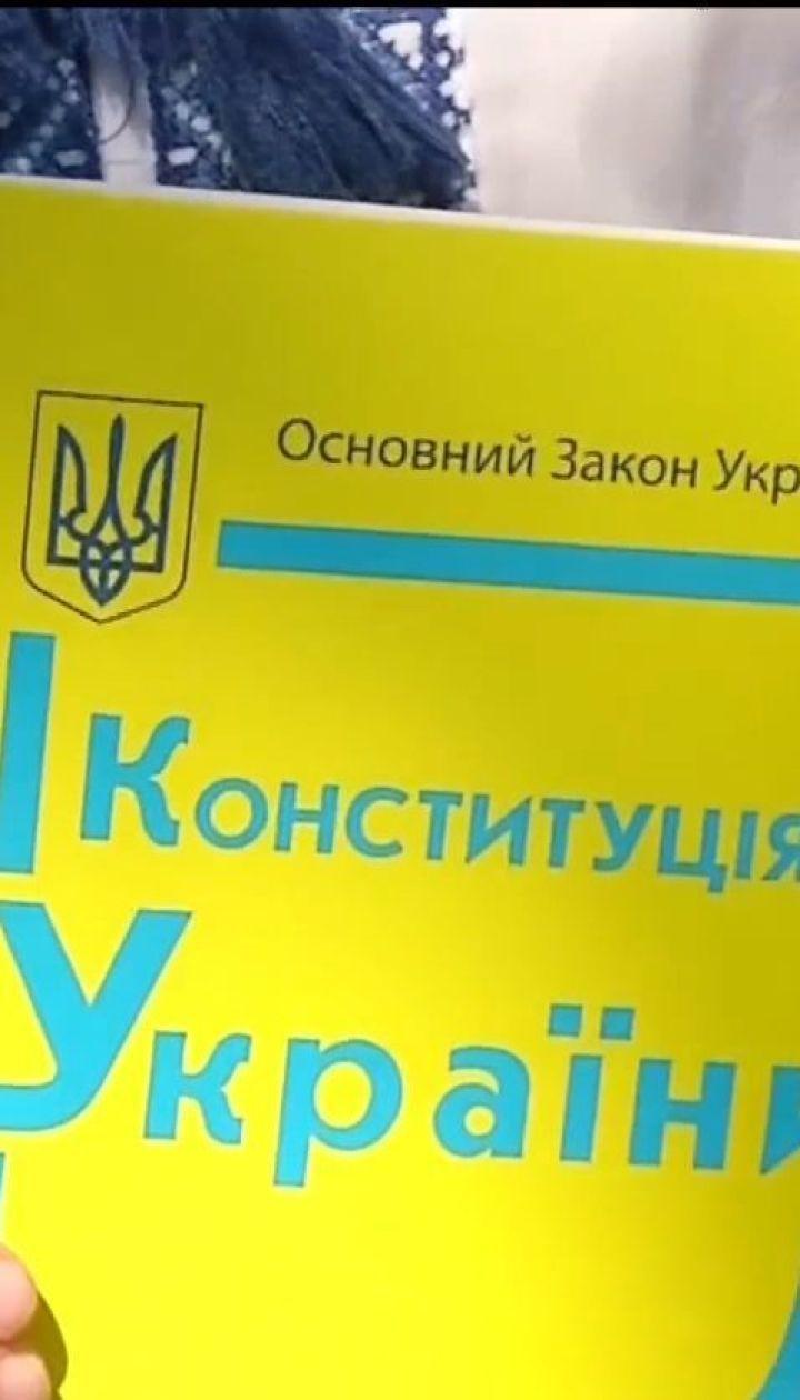 День Конституции. Какие изменения в основной закон предлагают внести украинские политики