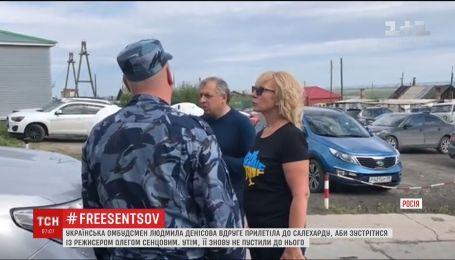 Людмилу Денисову так и не пустили к Олегу Сенцову, который голодает уже 47-й день