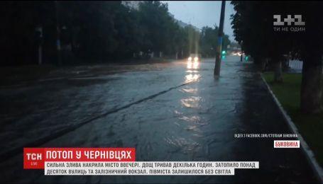 Сильна злива втретє за місяць затопила Чернівці