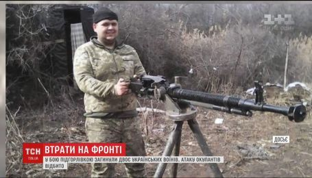 Двоє українських воїнів загинули у бою під Горлівкою