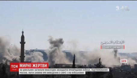 Полсотни гражданских погибли в результате авиаударов сирийских правительственных войск