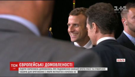 Лідери Євросоюзу домовились про подовження санкцій проти Росії