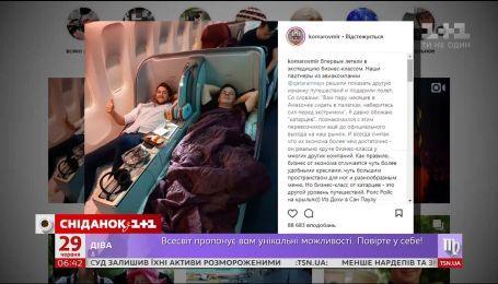 Дмитрий Комаров поделился впечатлениями от перелётов в Бразилию