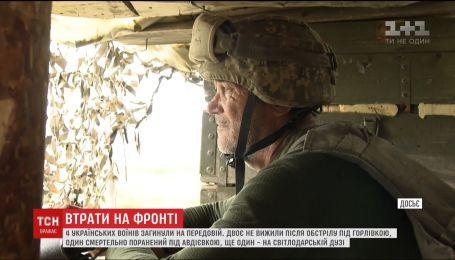 Четверо українських воїнів загинули на фронті