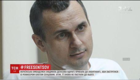 Реагируйте на заключенных Кремля как на отравление в Солсбери - Порошенко