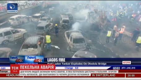Жуткая авария в Нигерии: полсотни машин дотла сгорели на трассе
