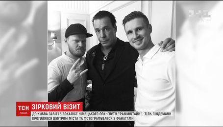 """Центром столиці прогулявся вокаліст гурту """"Раммштайн"""" Тілль Ліндеман"""