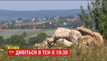 """""""Етнокод"""": ТСН розкриє феномен двох закарпатських сіл"""