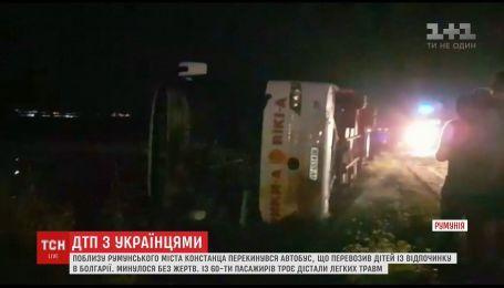 У Румунії перекинувся автобус з українцями