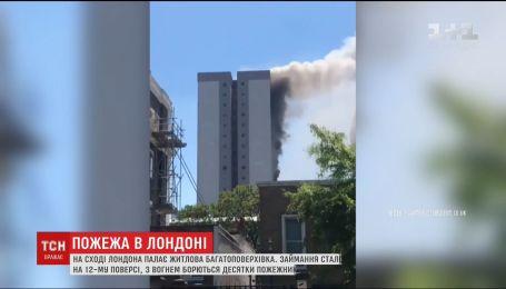 На востоке Лондона горит многоэтажка