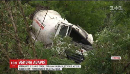 В Черновцах бетоновоз съехал с трассы и перевернулся, водитель погиб