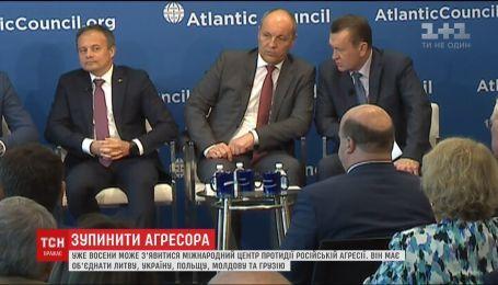 Міжнародний центр протидії російській агресії може запрацювати восени – Парубій