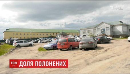 Порошенко ожидает от партнеров решительных действий ради освобождения украинцев