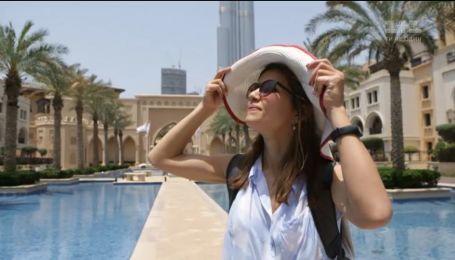 Мій путівник. Дубай - рай посеред пустелі