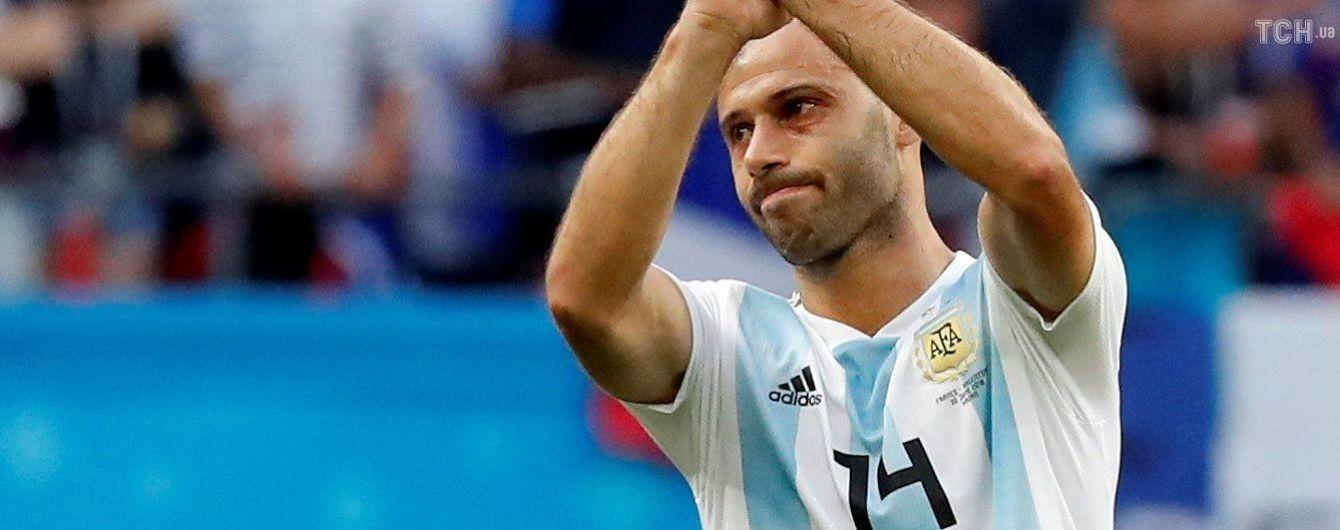 Маскерано завершив кар'єру у збірній Аргентини