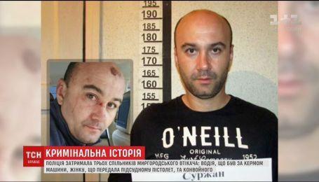 Полиция обещает вознаграждение в 50 000 гривен за информацию о беглом преступнике Виталие Суржане