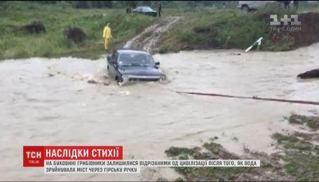 На Буковине спасли грибников, которых непогода отрезала от цивилизации