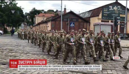 Во Львов вернулись бойцы 80-й отдельной десантно-штурмовой бригады