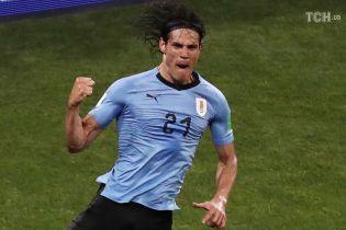 Дубль Кавані допоміг Уругваю перемогти Португалію та вийти у чвертьфінал ЧС-2018
