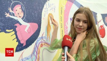 Арт-марафон #моядитячамрія в Києві: 200 м2 мрій