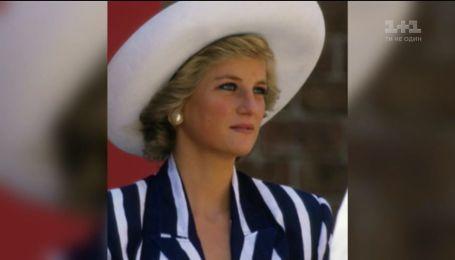 Сегодня принцессе Диане исполнилось бы 57 лет