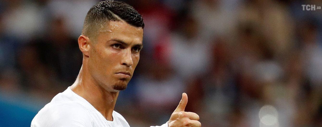 Роналду пишається своєю командою: ми грали краще ніж уругвайці