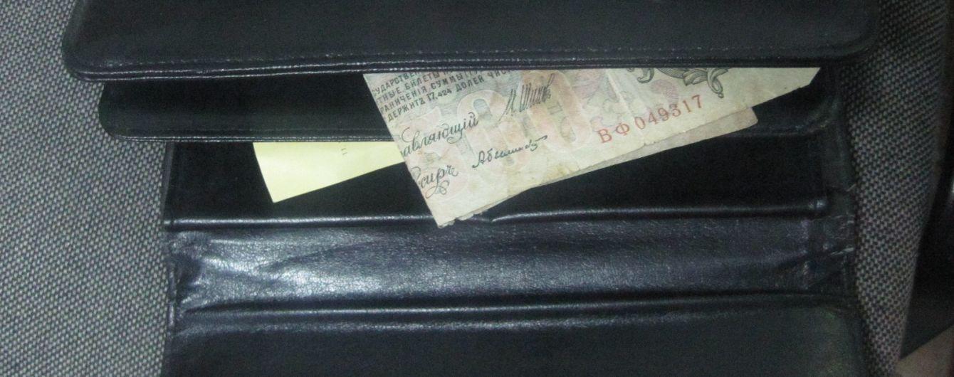 Росіянин намагався вивезти з України колекцію старовинних банкнот