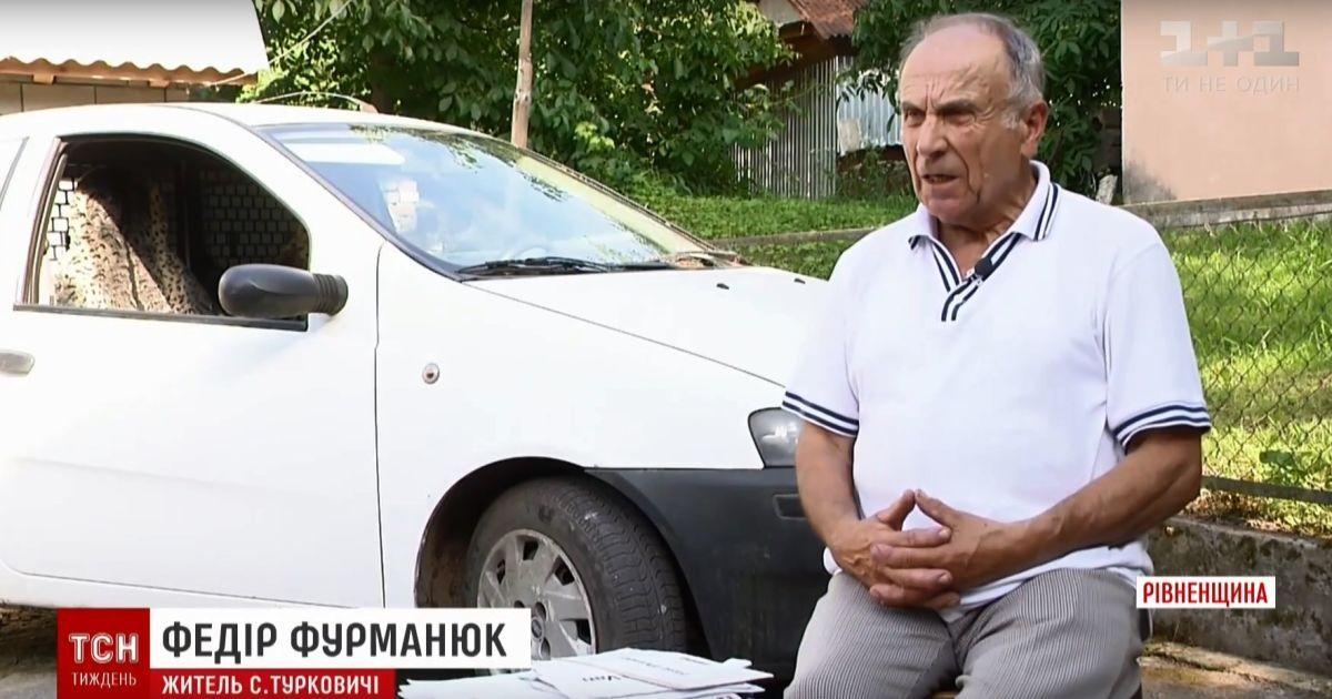 Неймовірне поряд: дідусь із Рівненщини 11 років розмитнює машину після того, як відмовився платити хабар на митниці
