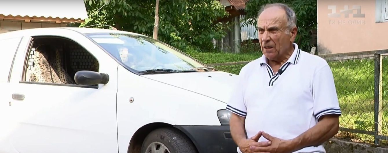 Невероятное рядом: дедушка с Ровенщины 11 лет растамаживает машину после того, как отказался платить взятку на таможне
