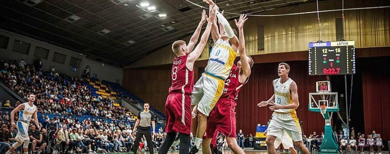 Українські баскетболісти програли вдома Латвії у відборі на ЧС-2019