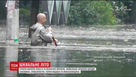 Поломанные деревья и обесточенные села: последствия непогоды в Украине