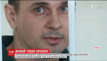 РФ скрывает истинное состояние здоровья содержащихся украинцев - Людмила Денисова
