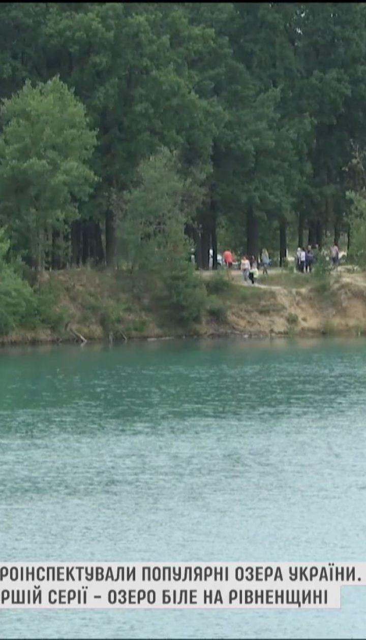 ТСН.Тиждень исследовал качество и стоимость отдыха на украинских озерах