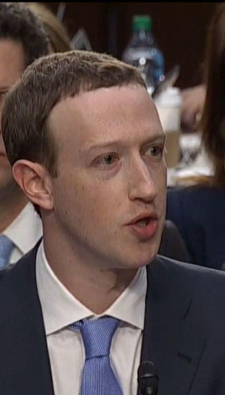 Инвесторы Фейсбука пытаются снять Марка Цукерберга с должности председателя совета директоров компании