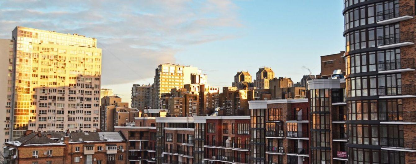 В Украине в 2019 году растет в цене недвижимость – Госстат