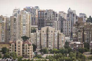 Під 3% річних. В Україні запустили нову програму для придбання житла переселенцям та учасникам АТО/ООС