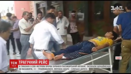 У Гімалаях у прірву зірвався автобус, десятки людей загинуло