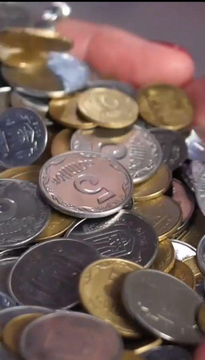 В Україні починають округлювати суми в чеку