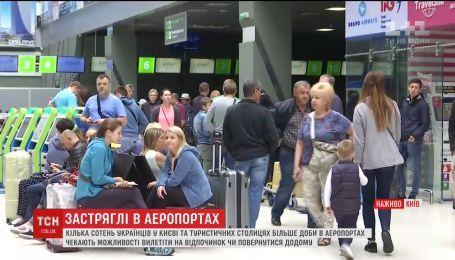 Пассажиры Bravo Airways до сих пор не могут вылететь из аэропортов