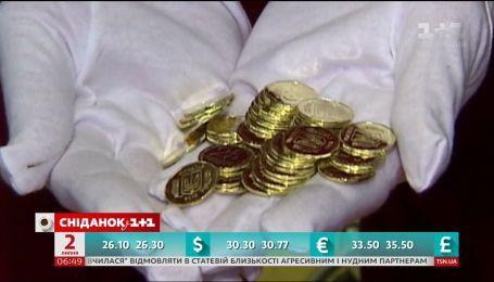 Чи відчують на собі українці скасування обігу копійок