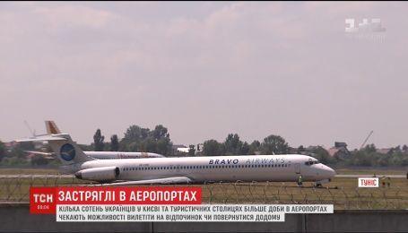 Пассажиры Bravo Airways жалуются на суточные задержки и рейсы, вылетевшие без сообщений