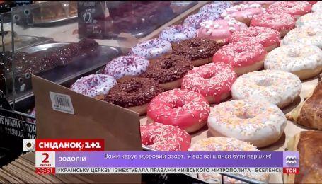 Чому українці їдять так багато солодкого і чому варто від нього відмовитися
