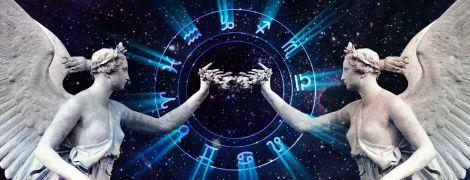 Що зірки нам пророкують: гороскоп на 17-23 грудня
