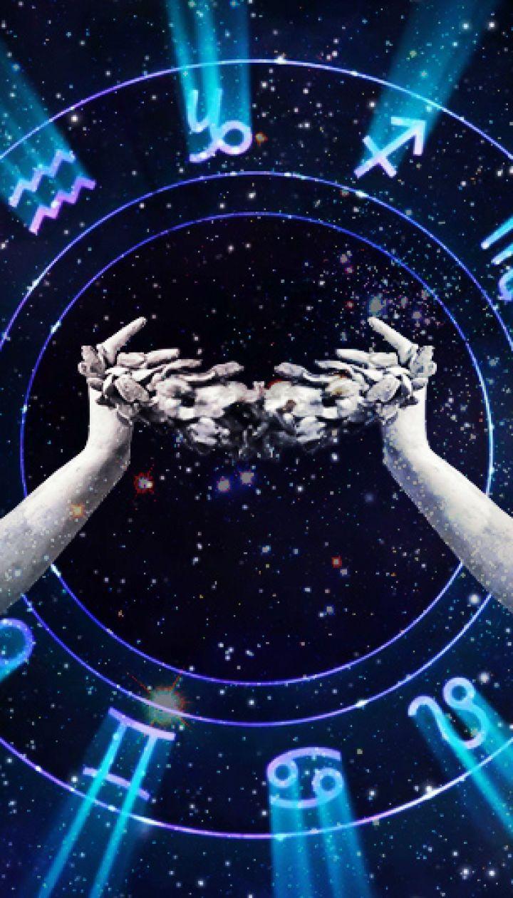 Что звезды нам пророчат: гороскоп на 17-23 декабря